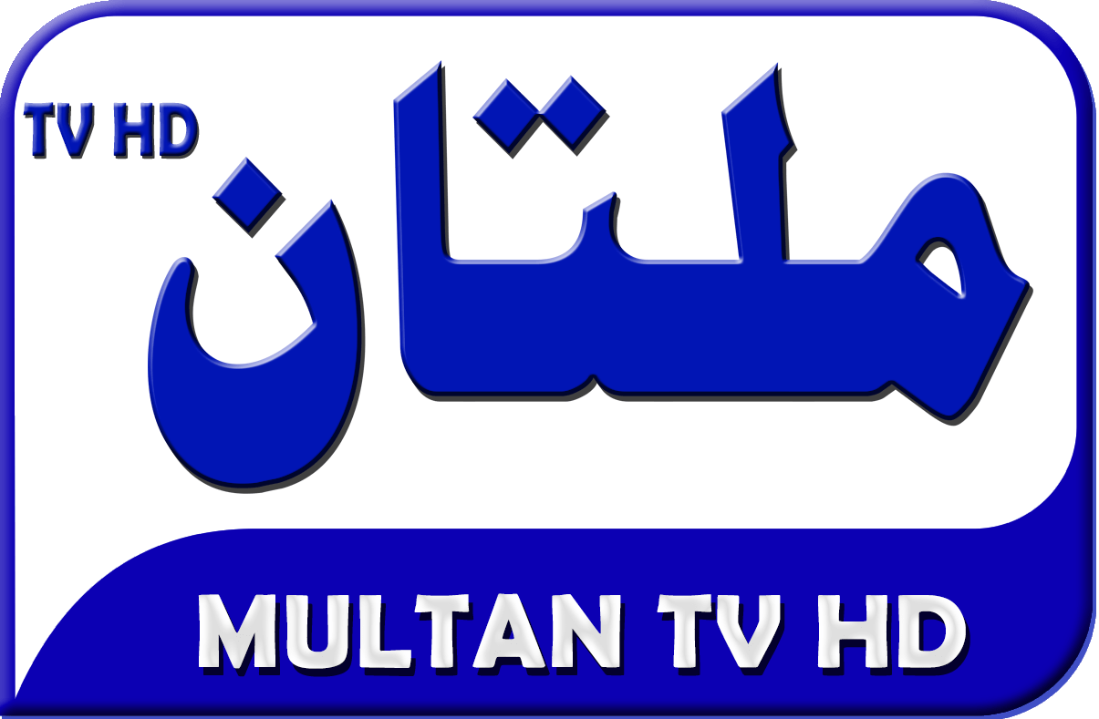 Multan TV HD